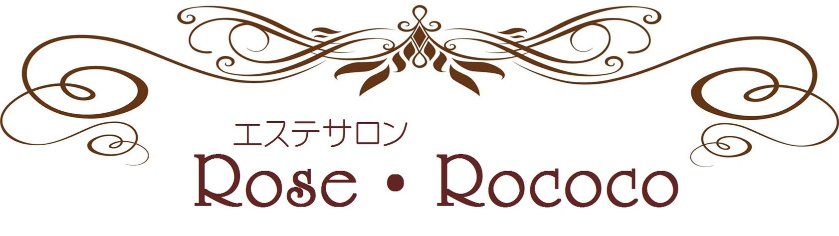 ローズ・ロココ